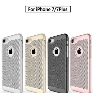 op lung tan nhiet iphone7 iphone7 plus 1